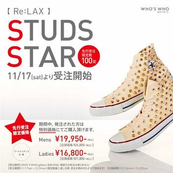 Studdsstar2